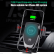 Wireless Charger Car Holder Phone Holder JOYSEUS in Air Vent - CH0005