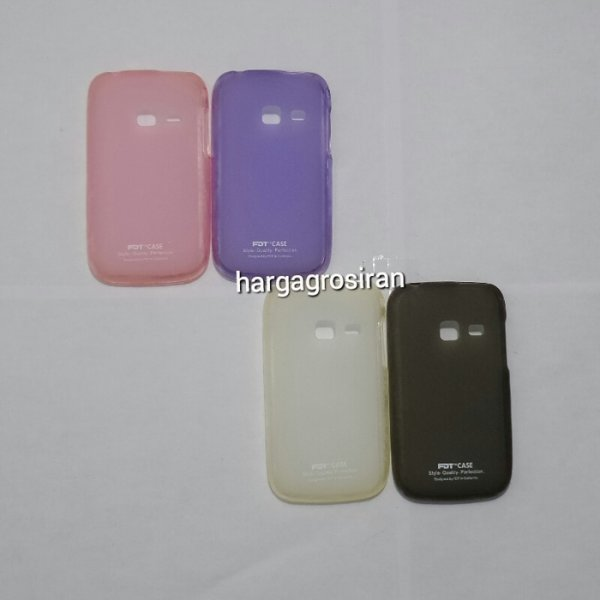 harga SoftShell / Case / Back Cover Samsung Chat S3570 - Obral case - K1008 elevenia.co.id