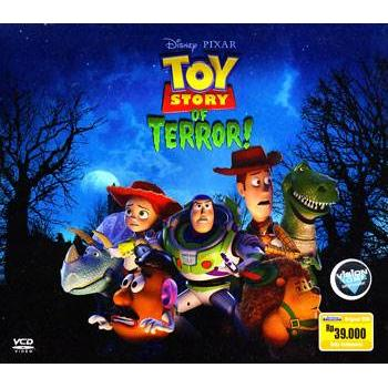 harga [VCD] Toy Story Of Terror [License Indonesia] elevenia.co.id