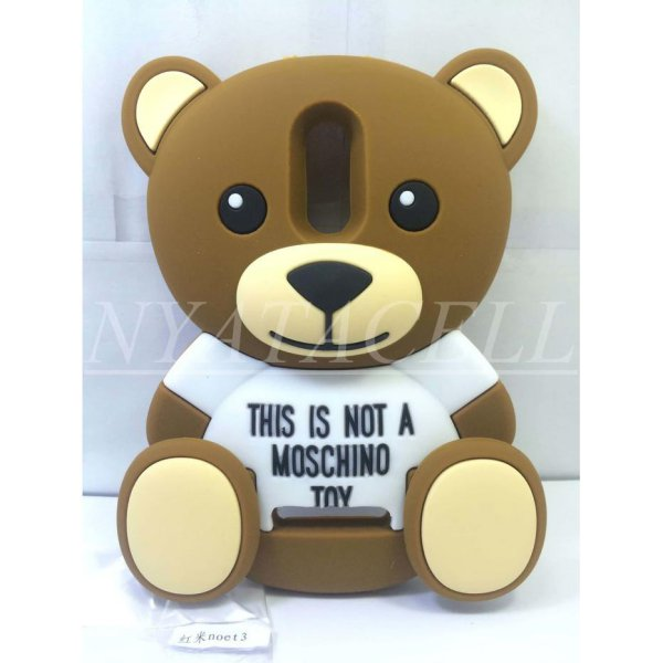 harga Case 4D Teddy Bear All Type /Karakter/3d/Rubber/Boneka/Moschino/Soft elevenia.co.id