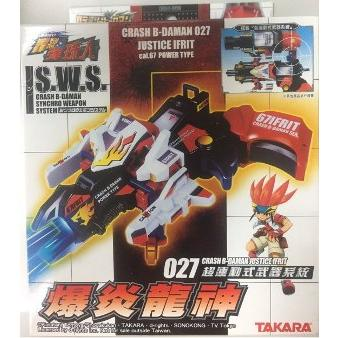 harga CRASH B-DAMAN 027 JUSTICE IFRIT POWER TYPE SYNCHRO WEAPON SYSTEM S.W.S elevenia.co.id