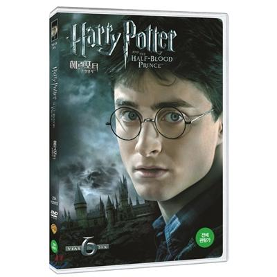 harga [DVD] Harry Potter and The Half-Blood Prince elevenia.co.id
