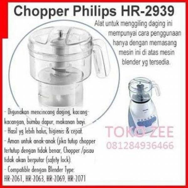 harga Choper daging blender philips HR 2939 100% original elevenia.co.id