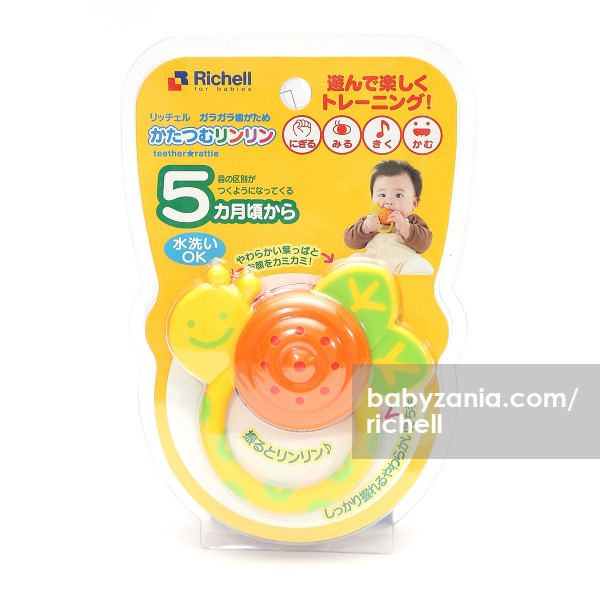harga Richell Teether Snail elevenia.co.id