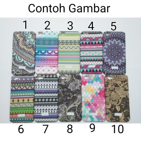 harga Case Ultrathin Batik For Samsung Grand Prime G530/ Softcase GrandPrime elevenia.co.id