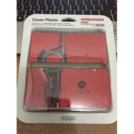 harga (Gold Product) New Nintendo 3DS Cover Plate - Xenoblade elevenia.co.id