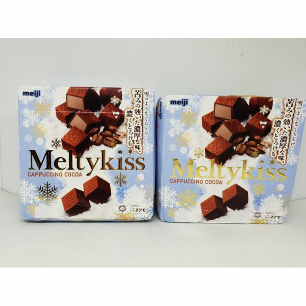 harga Meiji Meltykiss cappuccino cocoa 60g japan quality milk and soy elevenia.co.id
