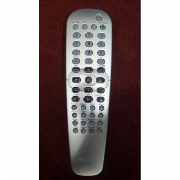 harga REMOTE DVD PLAYER PHILIPS (3) ORIGINAL elevenia.co.id