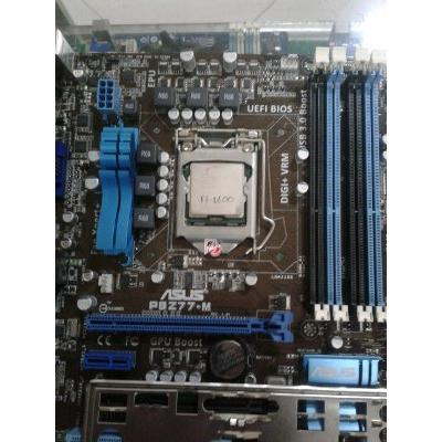 harga Mobo Asus P8Z77-M with Core 17 2600 elevenia.co.id