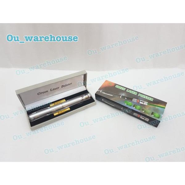 harga Green laser pointer - laser pointer hijau - laser pointer saat meeting - laser presentasi - laser hijau elevenia.co.id