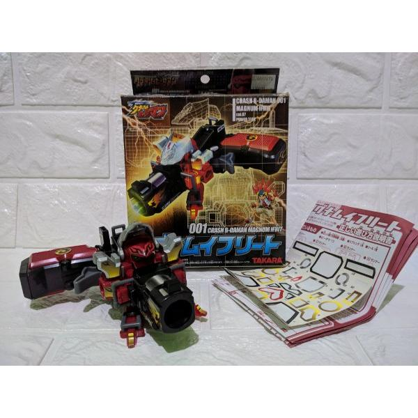 harga CRASH B-DAMAN 001 MAGNUM IFRIT TAKARA elevenia.co.id