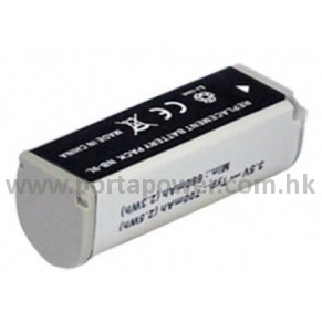 harga Battery Replacement for Canon NB-9L 700mAh - Gray elevenia.co.id