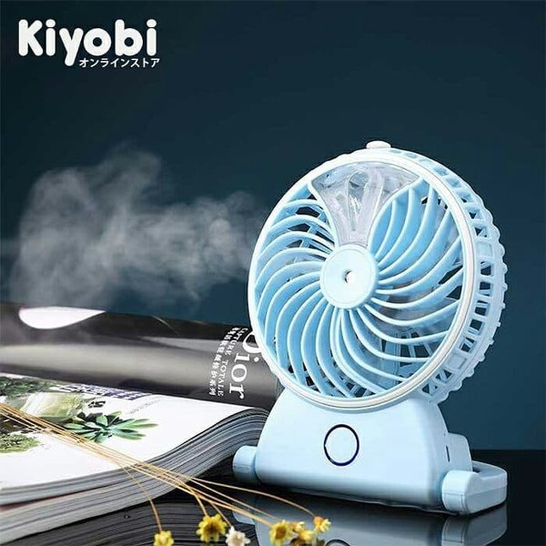 harga Kipas Angin USB Charging Battery Mini Air Conditioning Fan Portable elevenia.co.id
