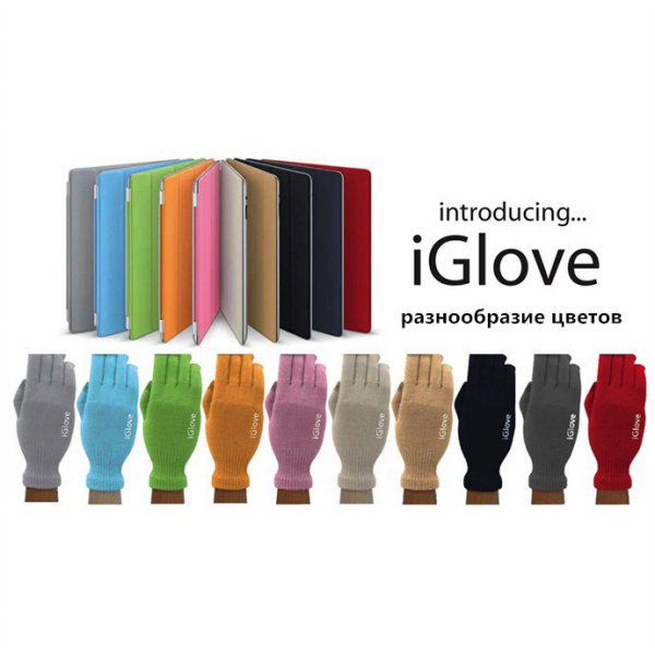harga IGlove Sarung Tangan Touch Screen Untuk Smartphones & Tablet - Black elevenia.co.id