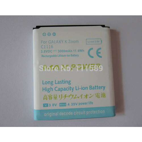 [globalbuy] 2pcs/lot MAXPOWER 3000mah Battery Replacement For Samsung Galaxy K S5 ZOOM C11/3667883