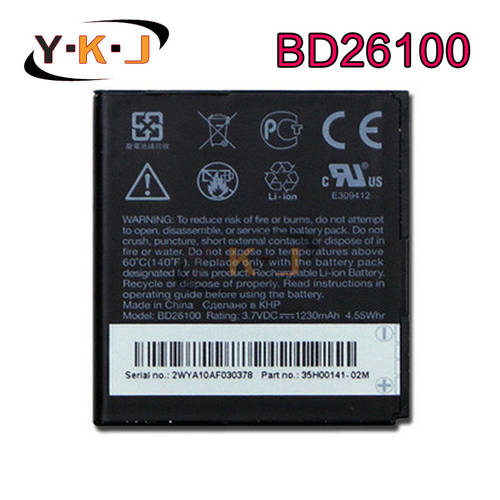 [globalbuy] Original 3.7V 1230mAh Rechargeable Battery For HTC Desire HD G10 Inspire 4G Ac/4510844