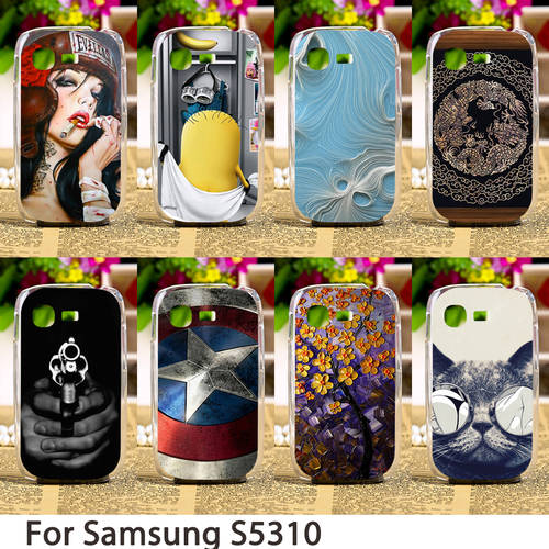 [globalbuy] Smartphone Cases For Samsung Galaxy Pocket Neo S5310 GT-S5310 3.0 inch Case Cu/4235058