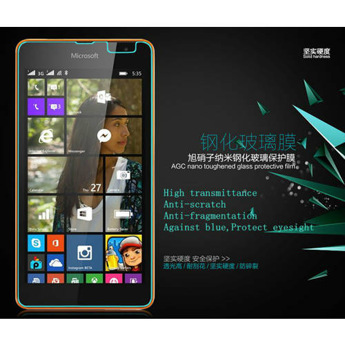[globalbuy] 9H Tempered Glass For Microsoft Nokia Lumia 430 435 520 530 532 535 540 625 63/4228580