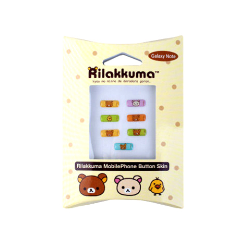 Relax Rilakkuma Home Button Epoxy Sticker Galaxy Note 2 Galaxy Note2